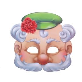 Маска карнавальная «Дедка»