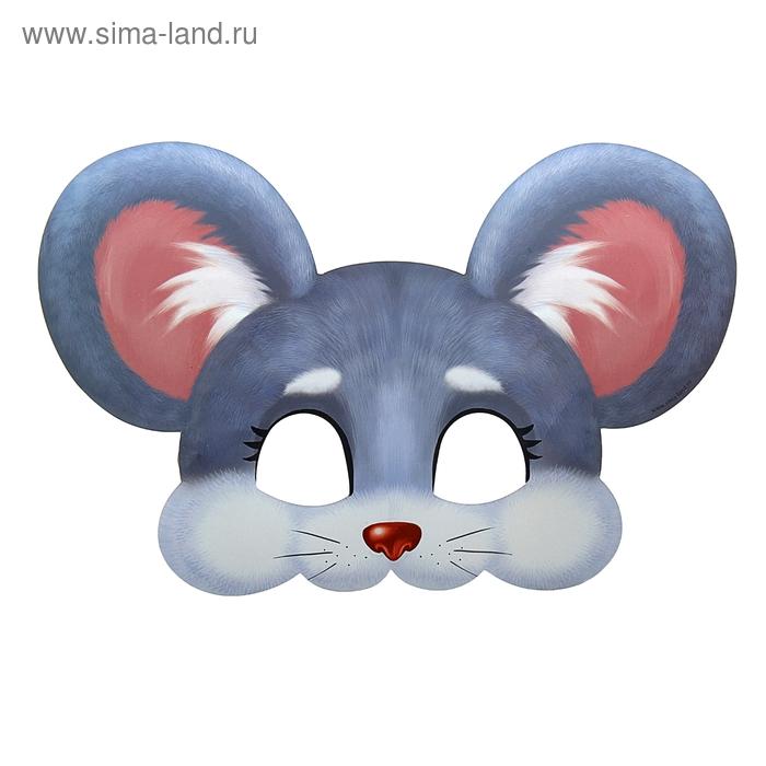 """Маска карнавальная """"Мышка"""""""
