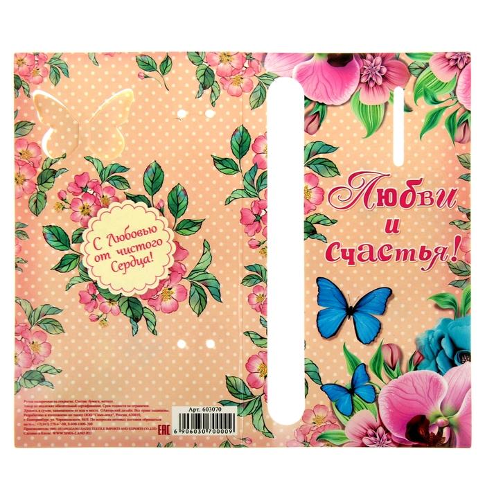 """Ручка подарочная на открытке """"Любви и счастья"""" - фото 366925224"""