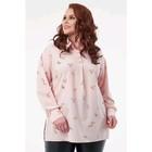 Блуза женская, размер 60, цвет розовый