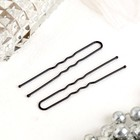 Headpin 5cm (set of 10 PCs)