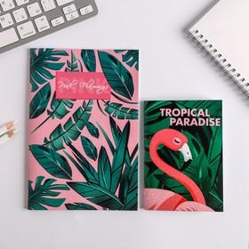 Набор Блокнотов А6, А5 Tropical Paradise, 32 листа