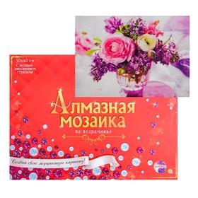 Алмазная мозаика с полным заполнением, 30 × 40 см «Нежный розовый букет»