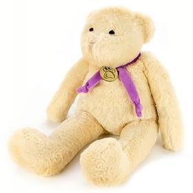 Мягкая игрушка «Медведь», 40 см, цвет бежевый/фиолетовый