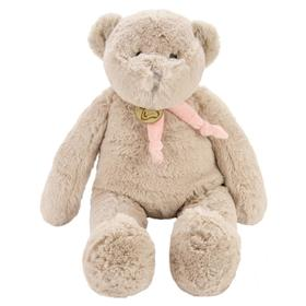 Мягкая игрушка «Медведь», 40 см, цвет серый/розовый