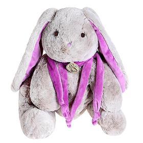 Мягкая игрушка «Кролик», 15 см, цвет серый/фиолетовый