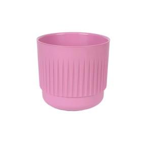 Пластиковый горшок с вкладкой «Бетта», цвет вереск