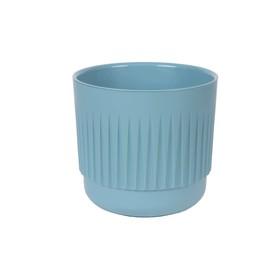 Пластиковый горшок с вкладкой «Бетта», цвет ментол