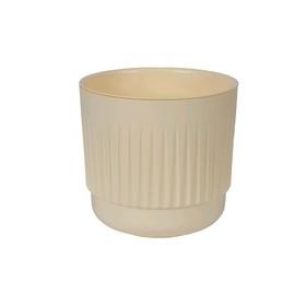 Пластиковый горшок с вкладкой «Бетта», цвет ванильный