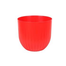 Пластиковый горшок с вкладкой «Альфа», цвет красный