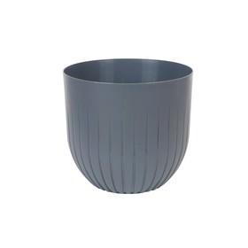 Пластиковый горшок с вкладкой «Альфа», цвет антрацит