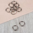 Ring ledge d= 1.6 cm (neb 10 PCs price per nab) metal