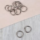 Ring ledge d= 2 cm (set of 10 PCs price per set) metal