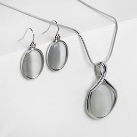 """Гарнитур 2 предмета серьги, кулон """"Подарок"""" овал в сплетении, цвет белый в серебре"""