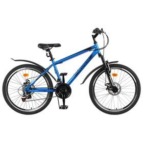 """Велосипед 24"""" Progress модель Stoner Disc RUS, цвет синий, размер 15"""""""