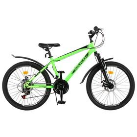 """Велосипед 24"""" Progress модель Stoner Disc RUS, цвет зелёный, размер 15"""""""