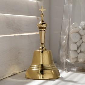 """Колокольчик Валдайский """"Позвонок №4"""", полированный, ручка-купол с крестом, d=45мм"""