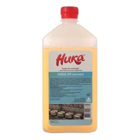 """Средство моющее с дезинфицирующим эффектом  """"Ника-2П"""" (пенное) 1,0 кг"""