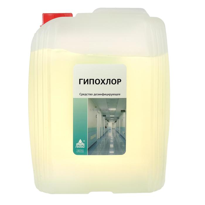 Дезинфицирующее средство «ГипоХлор», канистра 5 литров