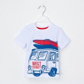 """Boy's t-shirt KAFTAN """"Surf"""" R. 34 (122-128 cm), white"""