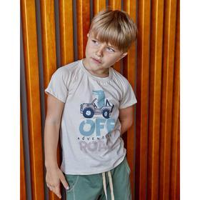 "Футболка для мальчика KAFTAN ""Safari"" р.34 (122-128 см), бежевый/хаки"