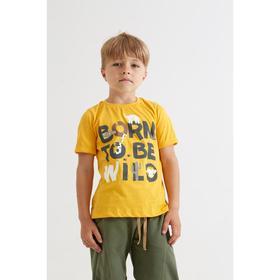 "Футболка для мальчика KAFTAN ""Safari"" р.34 (122-128 см), жёлтый"