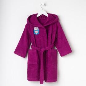 Халат махровый детский «Мяу», размер 32, цвет фиолетовый, с AIRO