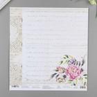 "Бумага для скрапбукинга ""Любовное письмо"" 30,5х30,5 см 190гр/м2"