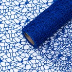 "Mesh colors ""Crochet"", blue, 0,5 x 4,5 m"