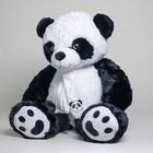 Soft toy Panda