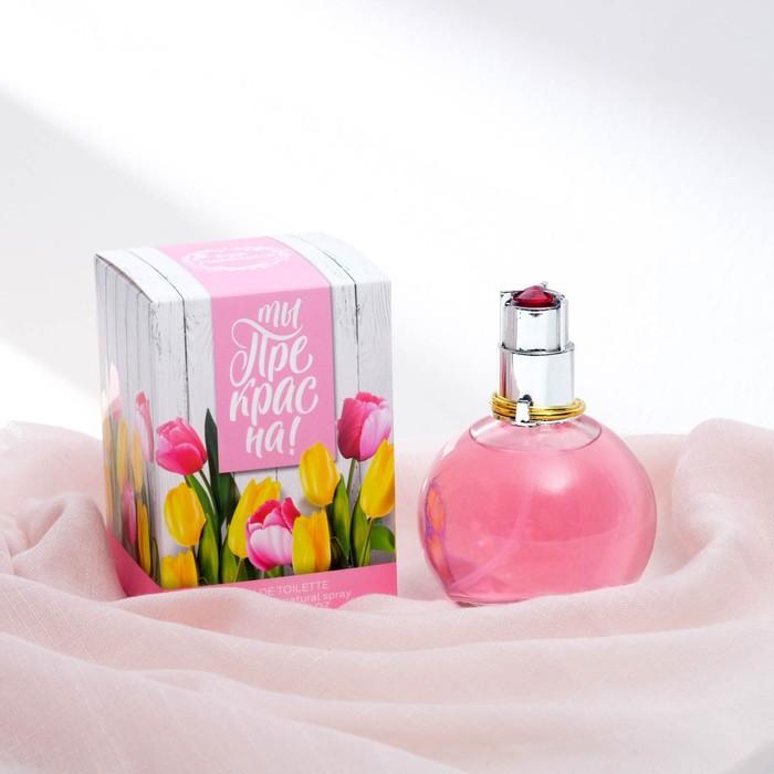 Туалетная вода женская «Ты прекрасна», Love In Flowers 100 ml