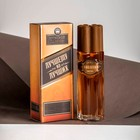 "Toilet water for men ""best of the Best"" Cigar''s Tobacco, 100 ml"