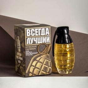 Туалетная вода мужская «Всегда лучший», Super Bomb Combat 90 ml