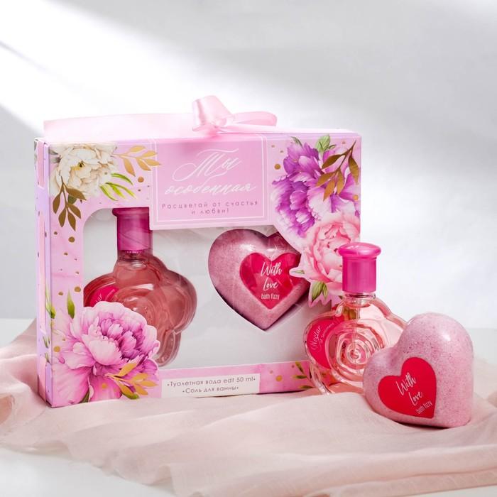 Набор с парфюмерией «Ты особенная», женский