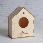 Birdhouse closed T 1058