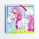 """Games on the road. Puzzle in frame """"a Pony with a rainbow"""", P 300"""