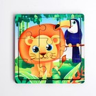 """Games on the road. Puzzle in frame """"the lion and the Toucan,"""" P 302"""