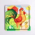 """Games on the road. Puzzle in frame """"Rooster chicken"""" P 303"""
