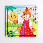 """Games on the road. Puzzle in a frame based on the Russian folk tale """"Kolobok"""" P 304"""