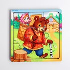 """Games on the road. Puzzle in a frame based on the Russian folk tale """"Masha Medved"""" P 305"""