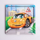 """Games on the road. Puzzle in frame """"Car"""" P 306"""
