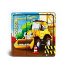 """Games on the road. Puzzle in frame """"Tractor"""" P 307"""