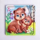 """Games on the road. Puzzle in frame """"Mama bear and baby bear"""" P 308"""
