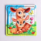 """Games on the road. Puzzle in frame """"DOE and fawn"""" P 309"""