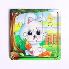"""Games on the road. Puzzle in frame """"Bunny"""" P 311"""