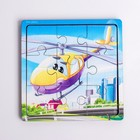 """Games on the road. Puzzle in frame """"Helicopter"""" P 312"""