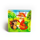 """Games on the road. Puzzle in frame """"Forest animals"""" P 315"""