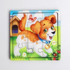 """Games on the road. Puzzle in frame """"the Puppy"""" P 316"""