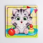 """Games on the road. Puzzle in frame """"Kitten"""" P 317"""