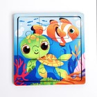"""Games on the road. Puzzle in frame """"Marine animals"""" P 319"""